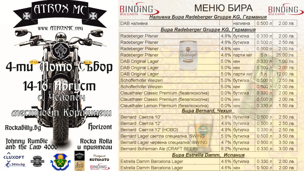 Menu Beer copy