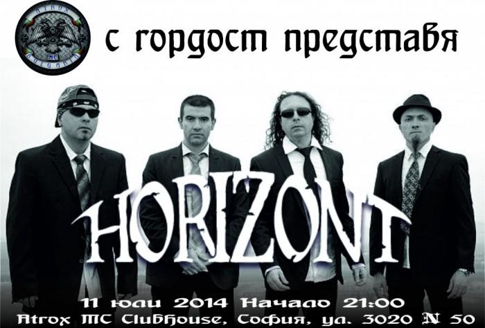 HORIZONT – ATROX MC clubhouse
