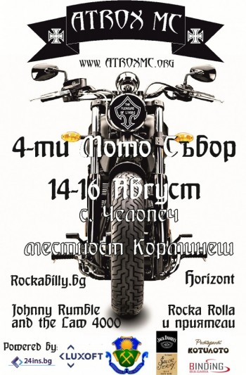 Atrox MC – Bike Weekend 2015